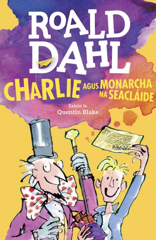 Charlie agus Monarcha na Seacláide, Charlie and the Chocolate Factory