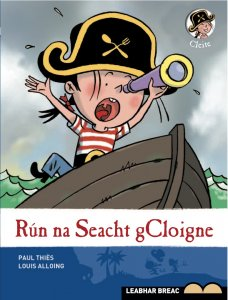 Rún na Seacht gCloigne