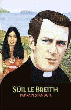 Súil le Breith cover image clúdach