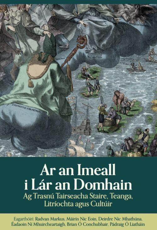 Ar an Imeall i Lár an Domhain